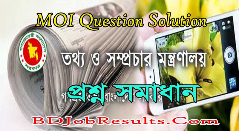 MOI Question Solution 2021