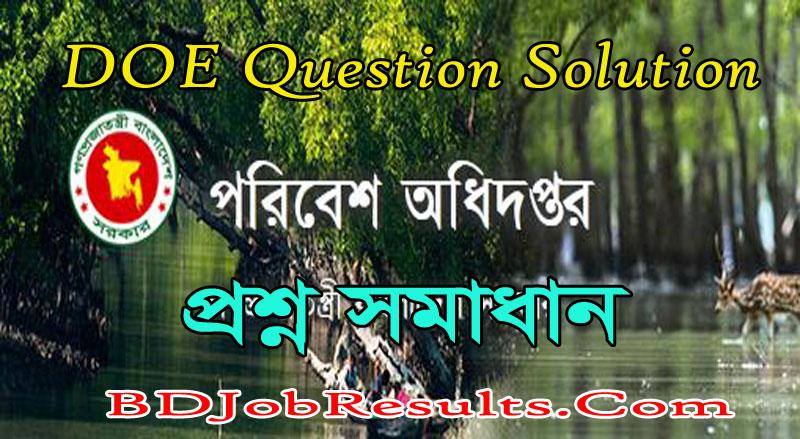 DOE Question Solution 2021