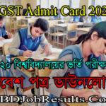 GST Admit Card 2021