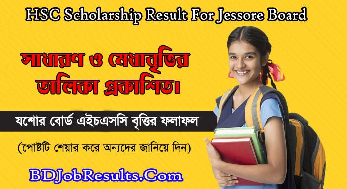 HSC Scholarship Result 2021 For Jessore Board