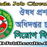 DGDA Job Circular